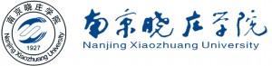 Logo Nanjing Xiaozhuang University