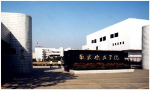 Campus-view-4