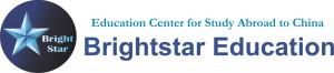 Logo Gabungan Brightstar 2 - Copy